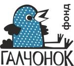 Фото №1 - 1 июня пройдет благотворительный квест с Ольгой Шелест