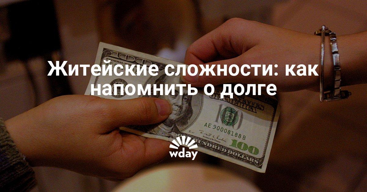 Плеханова финансы и кредит