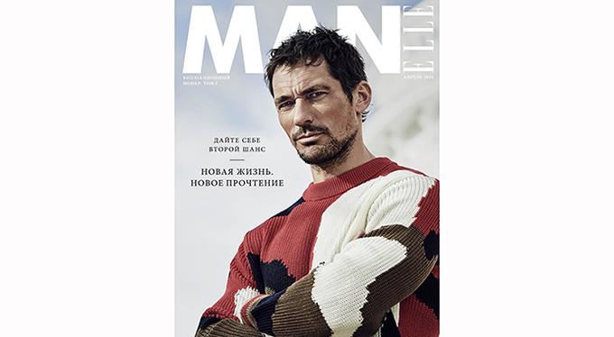 Новая жизнь. Новое прочтение. Первый номер российского издания MAN ELLE