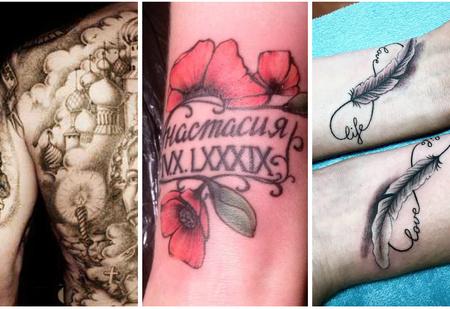 4 вида татуировок, которые считают позорными сами татуировщики