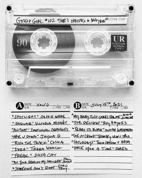 Фото №4 - Хочешь знать, какие треки играют в новой «Сплетницы»? Сейчас расскажем 🎵😍
