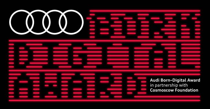 Фото №1 - Телепорт в будущее: Audi и Cosmoscow запустили digital-конкурс для молодых художников