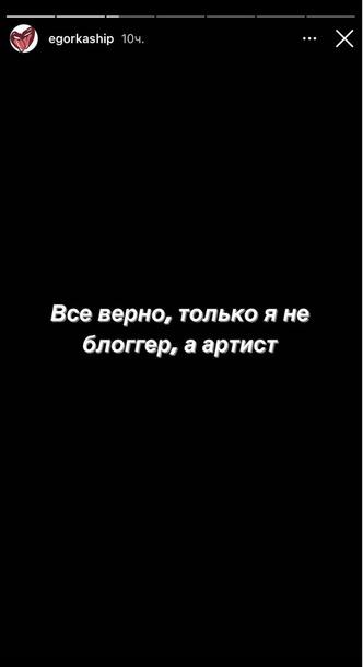 Фото №4 - «Спасибо за разбитое сердце»: Егор Крид откровенно рассказал о страданиях после недавнего расставания 💔