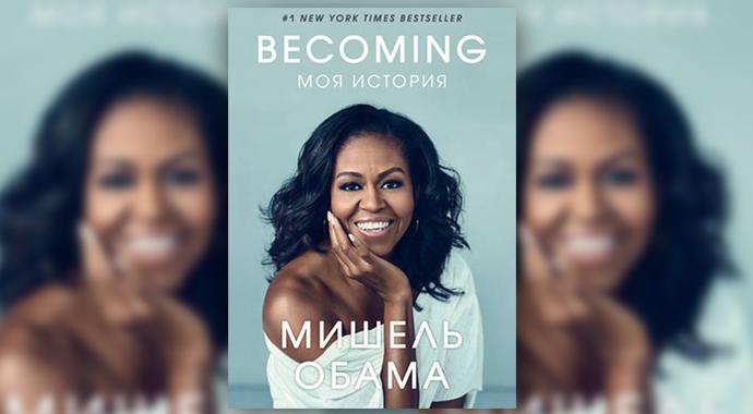 С новой книгой в новый год