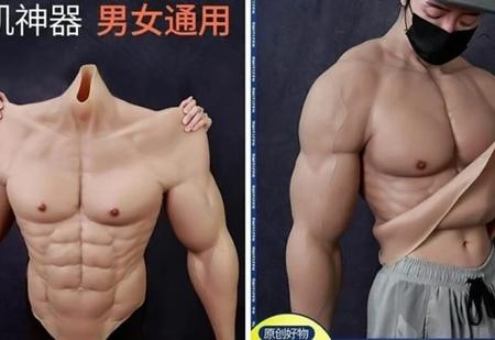 В Китае бешено раскупают костюмы в виде накачанных мышц