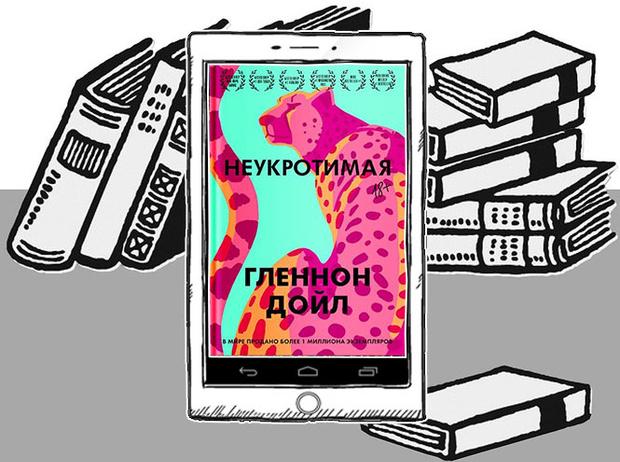 Фото №3 - Список чтения: 10 летних бестселлеров, которые нельзя пропустить