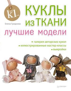 Фото №10 - Книги для мам, подруг и бабушек к 8 Марта