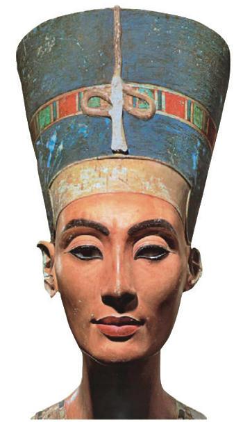 XVI–XI вв. до н. э.
