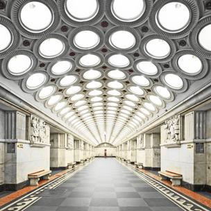Фото №13 - Гадаем по станциям метро: где ты встретишь свою любовь? ❤️