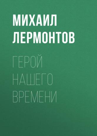 Фото №3 - Литературное путешествие: 9 романов, действие которых разворачивается в разных городах России