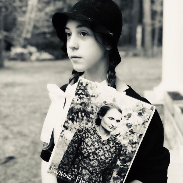 Фото №2 - Очарование и скромность: какой растет 13-летняя внучка Веры Глаголевой